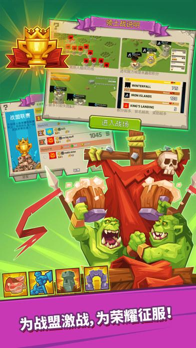 怪物城堡—人兽决战,一触即发!