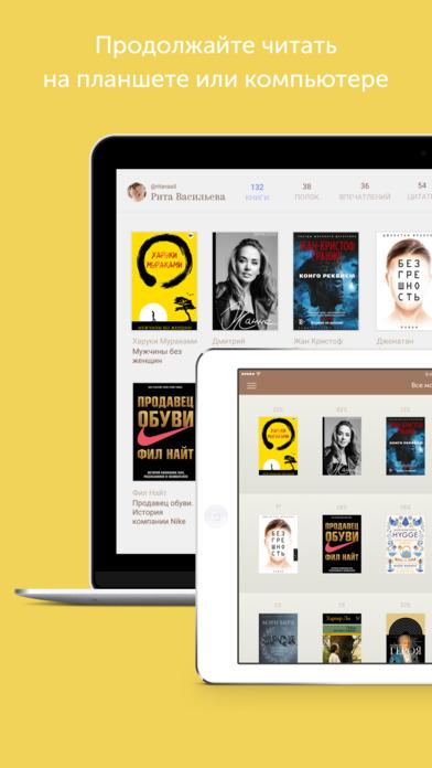 приложение Fb2 скачать бесплатно - фото 5