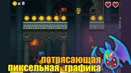 To The Castle - Ретро-платформер Screenshot