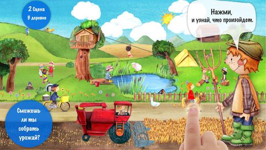 Маленькая ферма - Животные и тракторы Screenshot