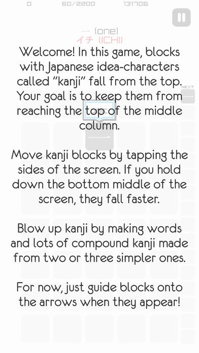 KanGenius Japanese Kanji Drop iPhone Screenshot 2