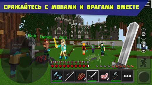 Planet of Cubes Игры на Выживание Screenshot