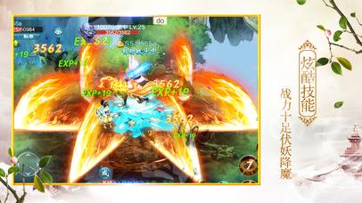 梦幻降妖:限量版华丽时装任性换 - iPhone 截图 2
