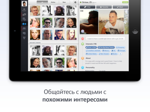 Badoo Premium screenshot 2
