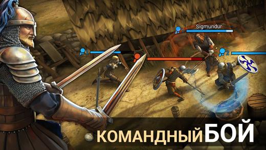 I, Viking Screenshot