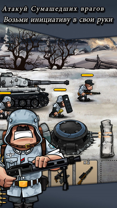 Warfare Nations Screenshot