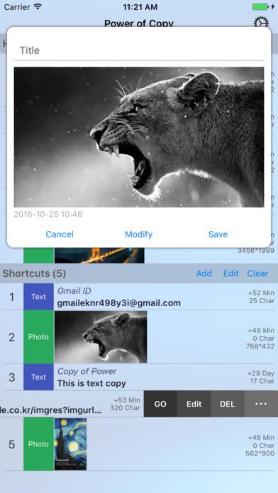 CopyPower Screenshots