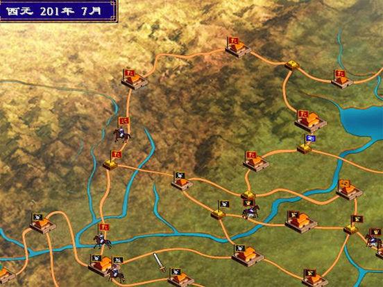 单机群英传2-(正版)经典三国策略单机版