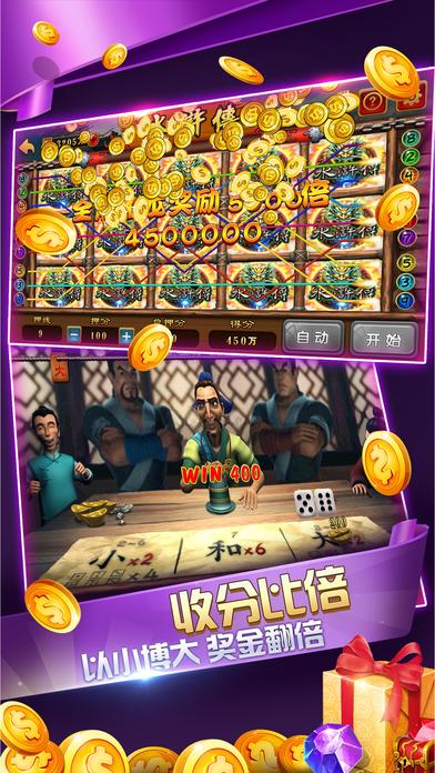 Screenshot 2 夺宝电玩城-经典街机游戏合集