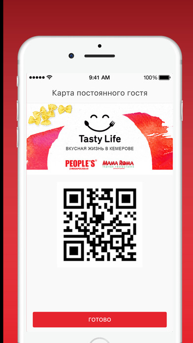 Tasty Life в Кемерове screenshot 3