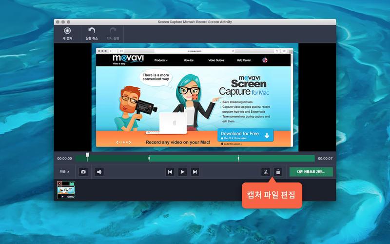 Screen Capture Movavi: Record Screen Activity 앱스토어 스크린샷