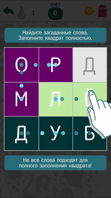 Найди слово онлайн игра на русском
