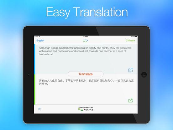 Easy Translation HD Screenshots