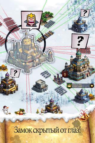 Clash of Kings: The West screenshot 4