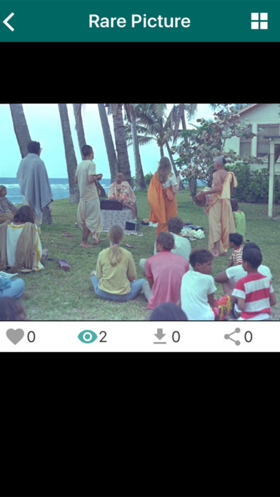 Srila Prabupada Lila app image
