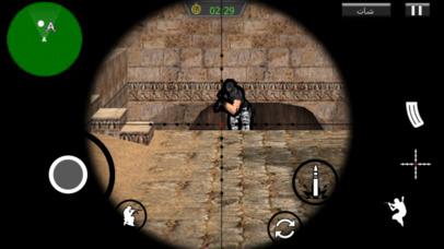 Screenshot 3 لعبة تحدي صقور — العاب اونلاين جماعية