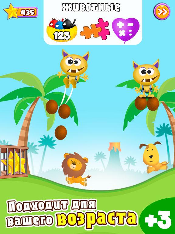 Школа Бадди: Математика игры, арифметика для детей на iPad