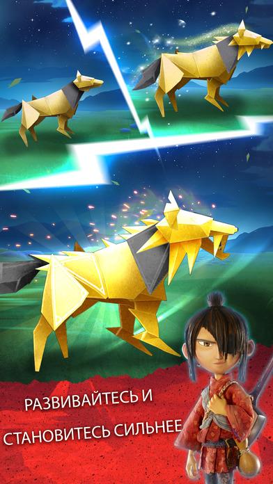 Kubo: A Samurai Quest™ Screenshot