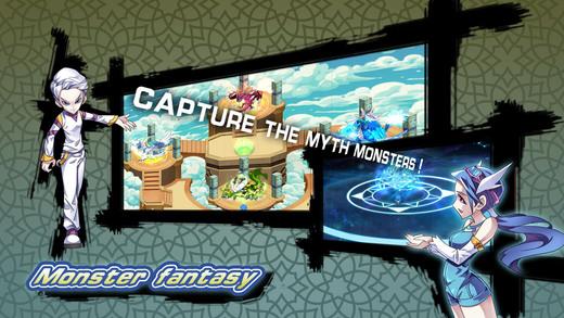 Monster Fantasy Screenshots