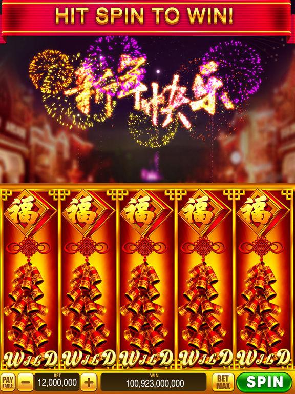 Slots - Lucky Win Casino Games & Slot Machinesscreeshot 4