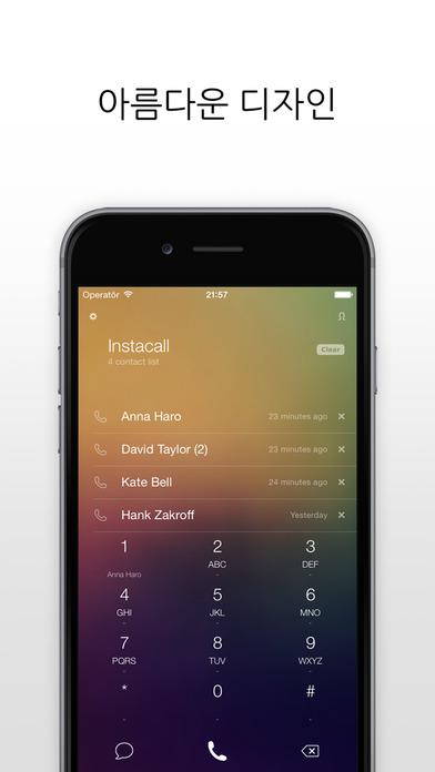 Instacall - 최고의 초성검색 다이얼 앱 앱스토어 스크린샷