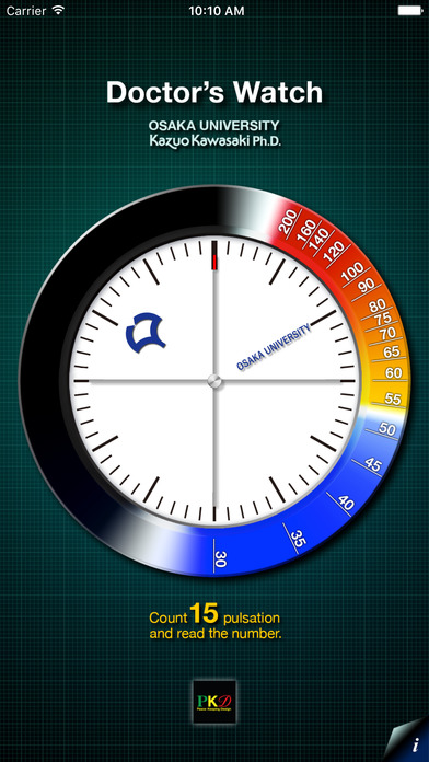 Doctors Watch iPhone Screenshot 2