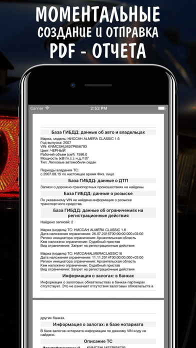 VIN code decoder scanner auto check - AutoInfo Apps for iPhone/iPad screenshot