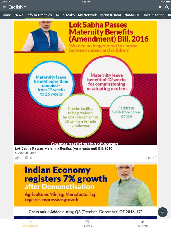 Narendra Modi screenshot 8