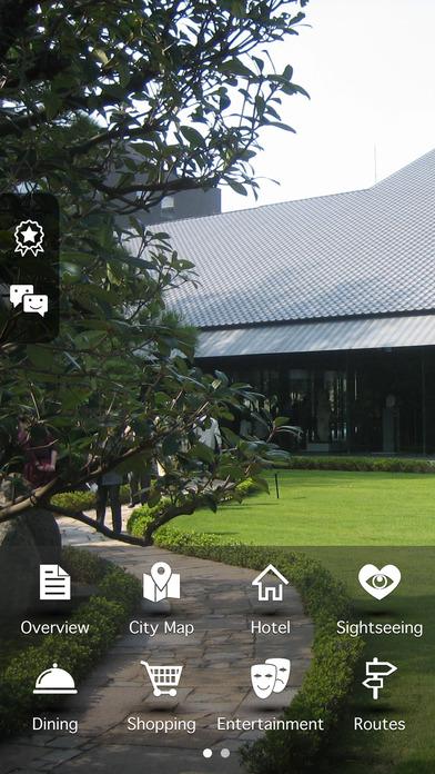 Tokyo Street Map Offline screenshot 1