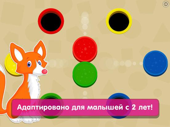 Детские развивающие игры пазлы для детей, малышей