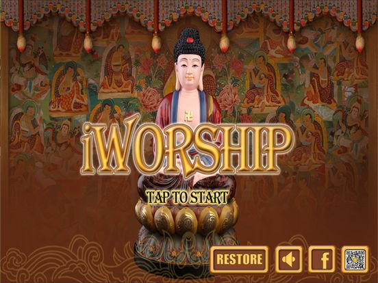 iworship iPad Screenshot 1