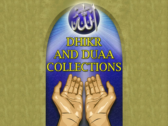 Dhikr and Duaa Collections for iPad iPad Screenshot 1