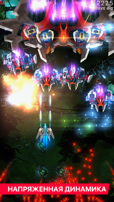 Phoenix II Screenshot