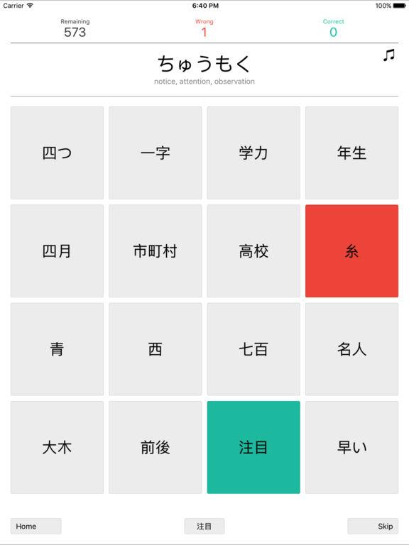 how to write kanji in kanji