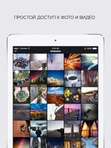 InstaSize Фоторедактор: Фото Коллаж Камера Красота Screenshot