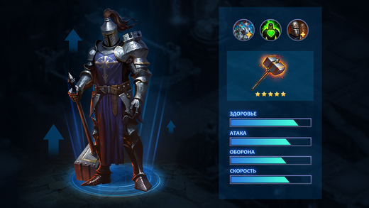 Король Авалона: битва драконов Screenshot