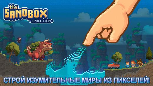 The Sandbox Evolution - Craft a 2D Pixel Universe! Screenshot