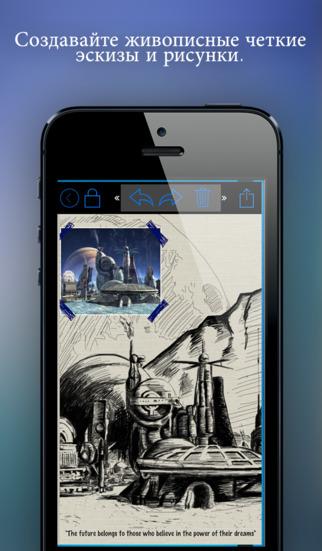 Sketchworthy - Заметки, наброски и идеи Screenshot