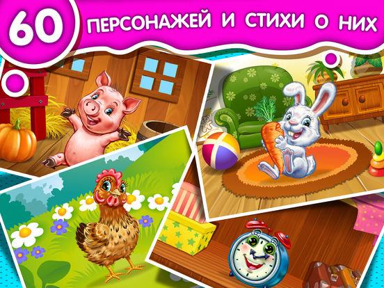 Прятки! Развивающая детская игра! Игры для малышей
