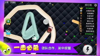 贪吃蛇 - 蛇蛇小游戏,全民争霸大作战!