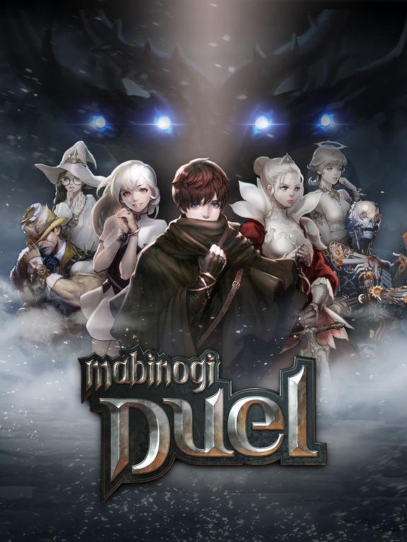 Mabinogi Duel Screenshot