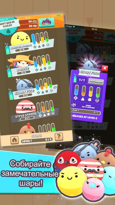 Moji Bowling Screenshot