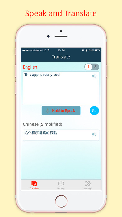 Multi Translate | Translate voice Translate photo Screenshot