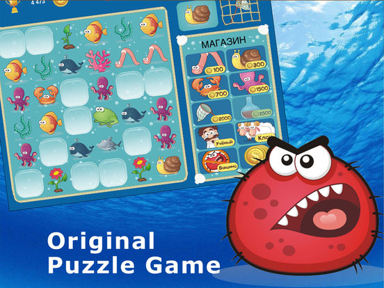 Puzzle match 3 games matching for adults Free 8 +