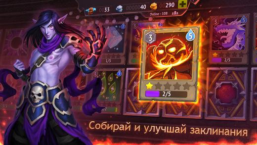 Лига Магов Screenshot