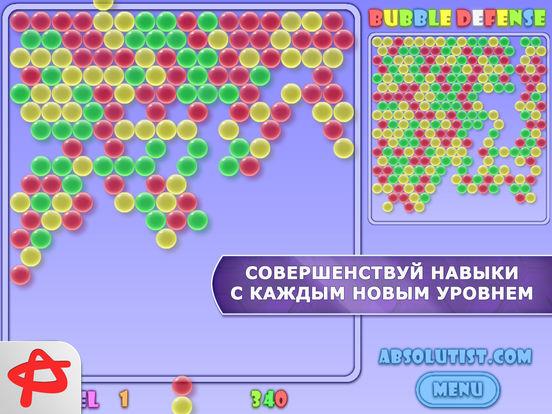 Bubblez HD: Bubble Shooter на iPad