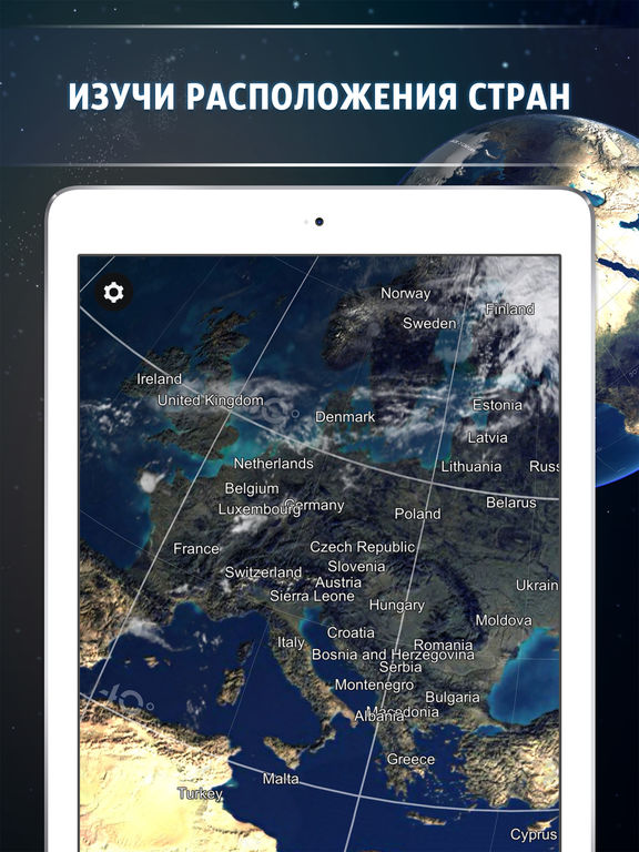 Globe 3D - Планета Земля Скриншоты5