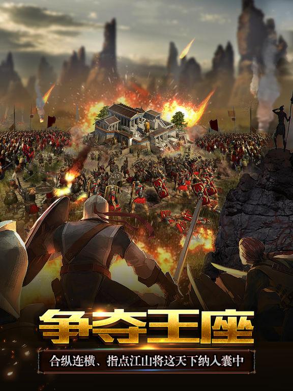 帝国Ⅱ 王者战歌下载 帝国Ⅱ 王者战歌 iPhone iPad版下载