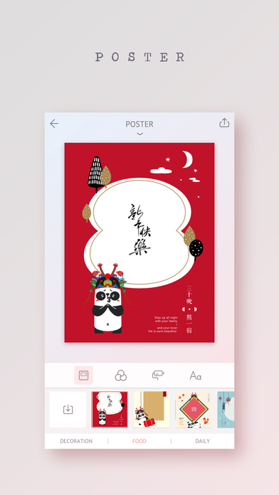 Calendar Poster Maker : April layouts photo collage and poster maker app