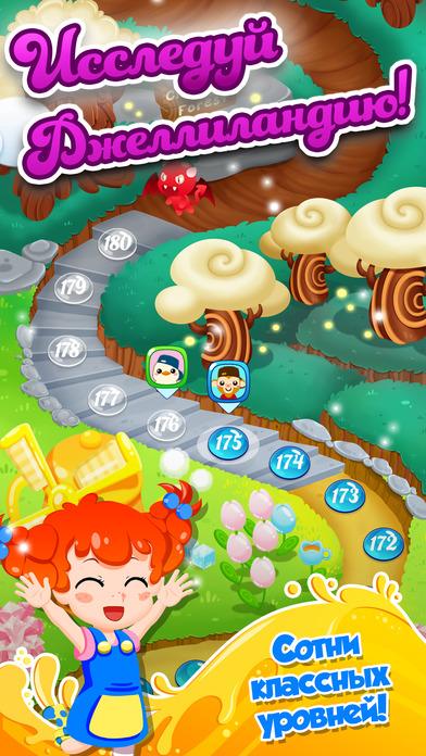 Jelly Juice Screenshot